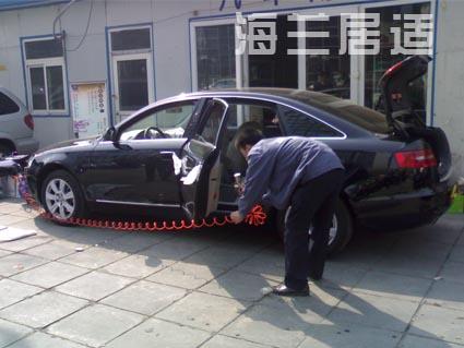 海兰居适专业清除室内空气污染—奥迪a6汽车治理工程